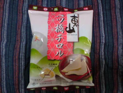 higashiyama_yatsuhashi_tyroll