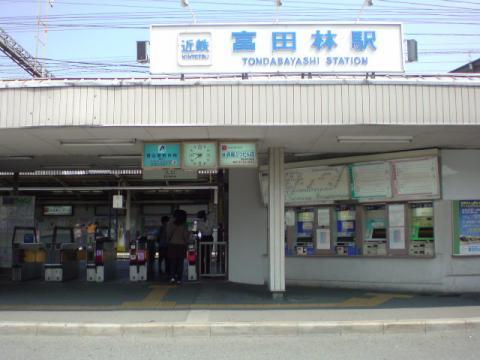 tondabayashi_stn