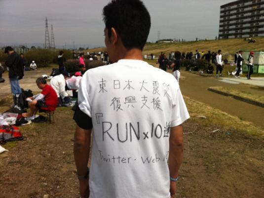 runx10_t_shirt