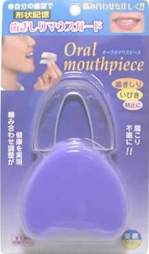 mouth_piece