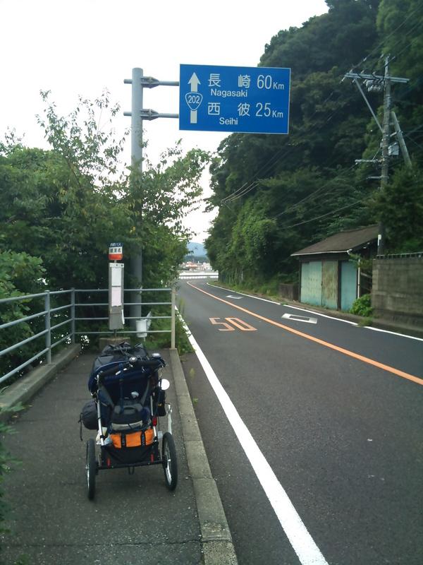 60km_to_go