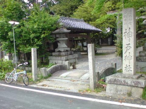 kambe_shrine1