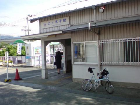 kaminotaishi_stn