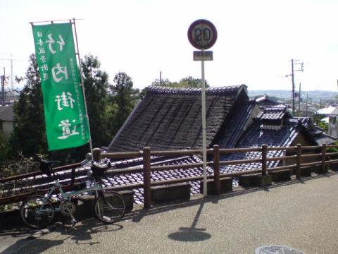 takenouchi_kaido1