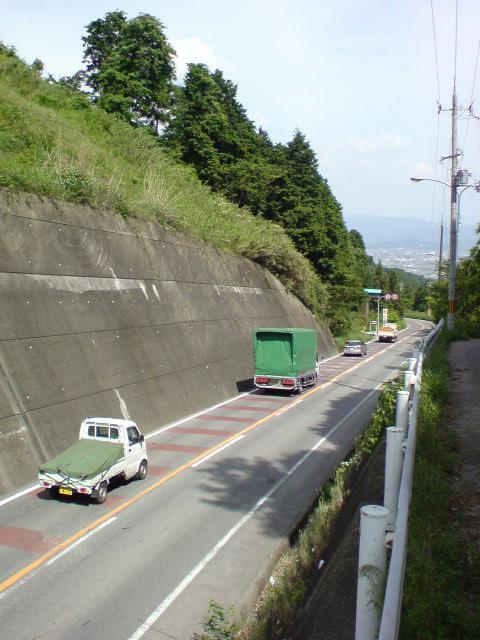 takenouchi_touge1