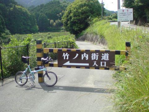 takenouchi_kaido2