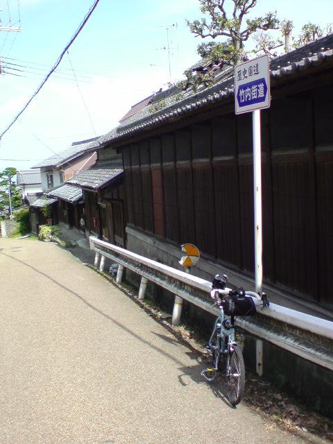 takenouchi_kaiido4