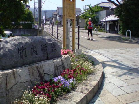 takenouchi_kaido6