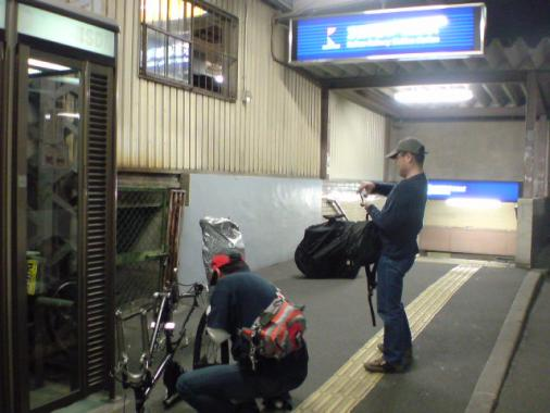 makino_station