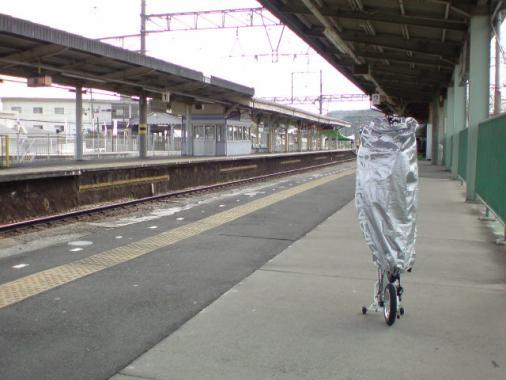 igakambe_station
