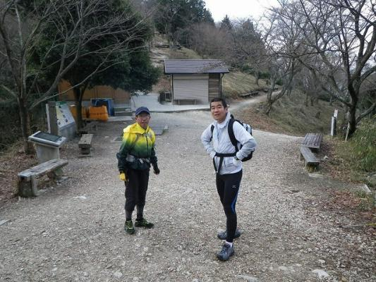 trail5