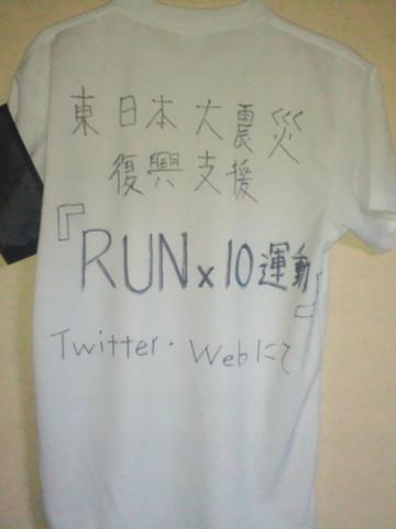 handmade_runx10_tshirt