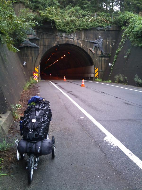 akana_tunnel