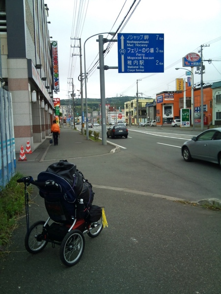 bus_terminal2