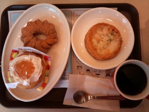 coffee_break