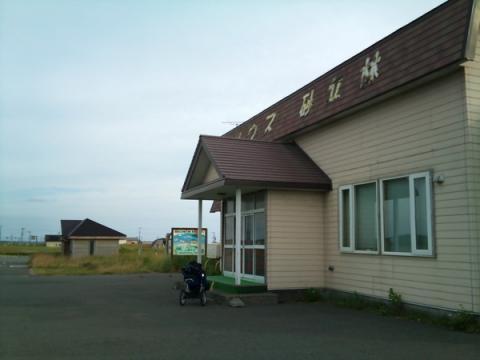 dune_house