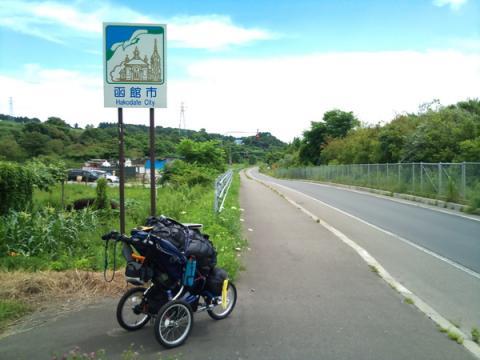 entering_hakodateshi