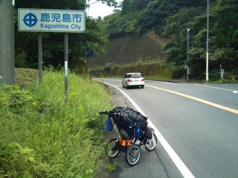 entering_kagoshima