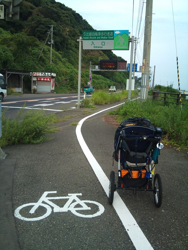 entrance_of_bikepath