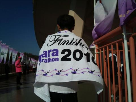 finishers_towel
