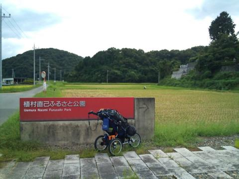 furusato_park