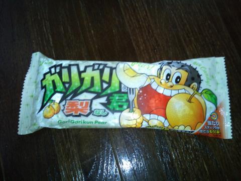 garigari_nashi