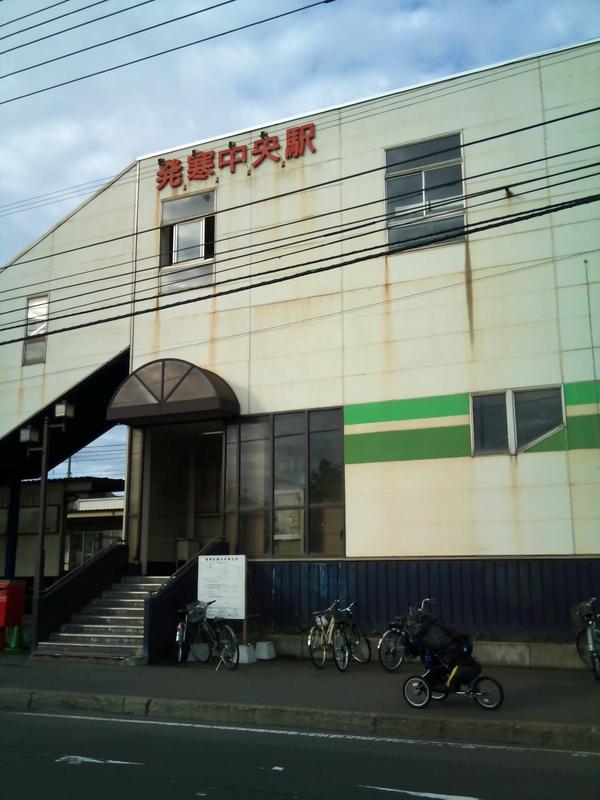 hassamu_chuo