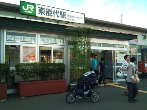 higashinoshiro_stn