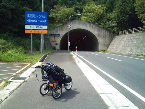 hijiyama_tunnel