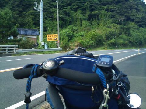 hill_climb