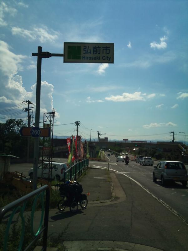 hirosaki_shi