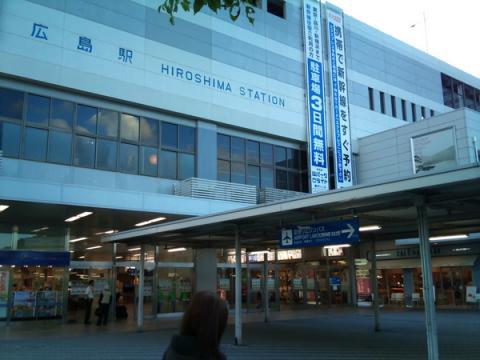 hiroshima_stn