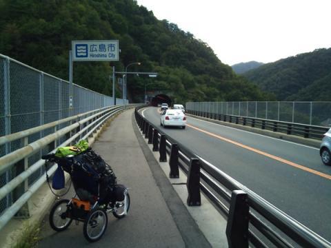 hiroshimashi