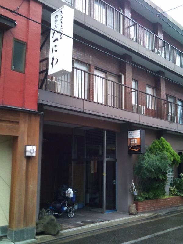 hhotel_naniwa