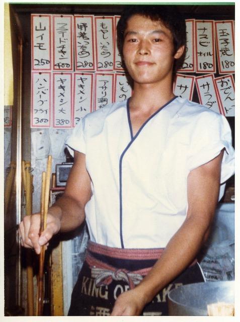 kay1982d