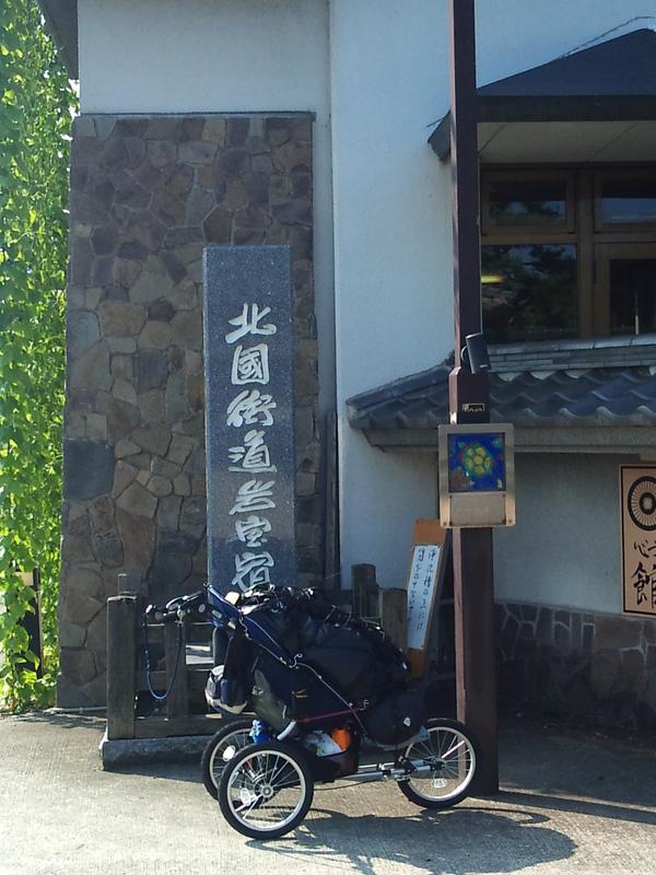 iwamuro_onsen