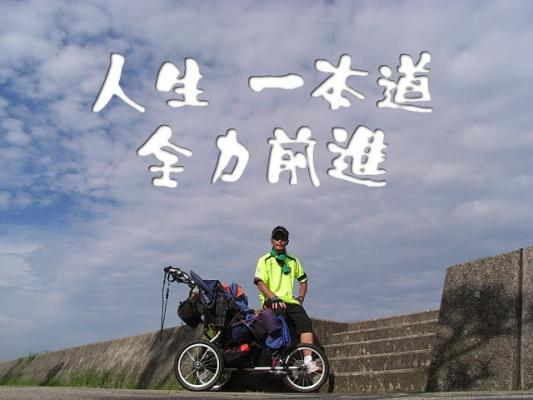 zenryoku_zenshin