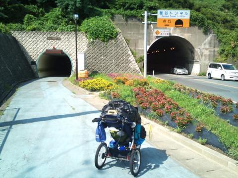 kamaya_tunnel