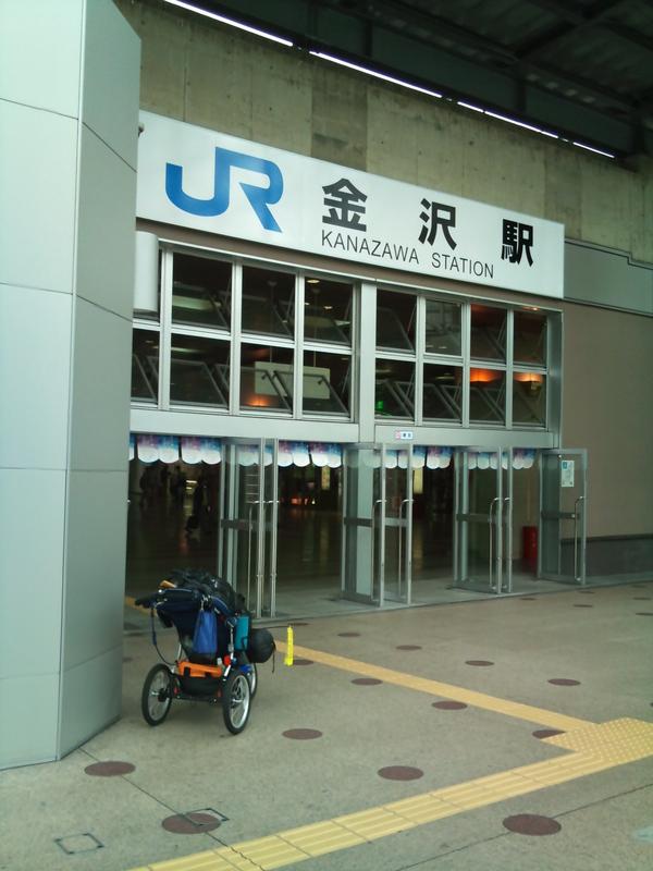 kanazawa_stn1