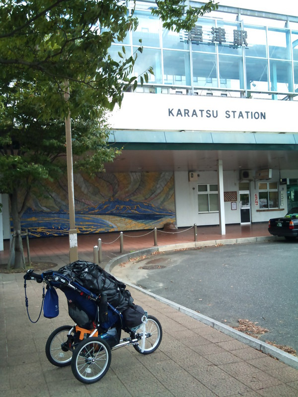 karatsu_stn