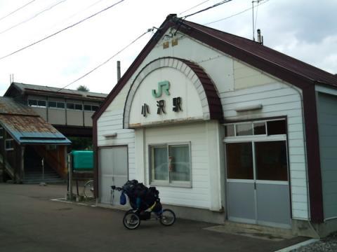 kozawa_stn