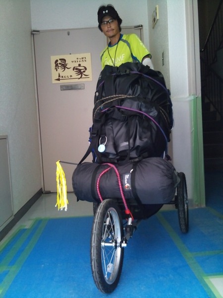 leaving_enishiya