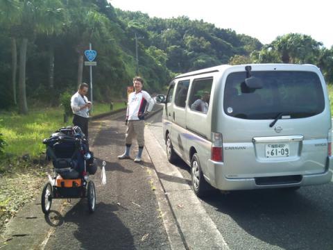 masaki_and_tengo