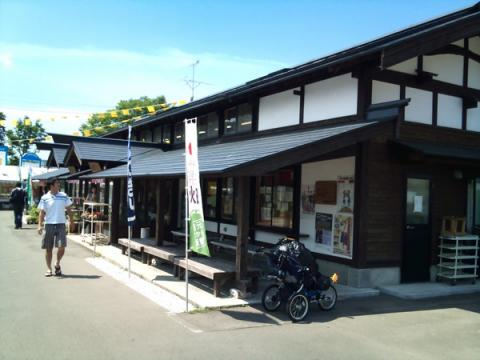 michinoeki_futatsui