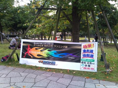 naagasaki_bayside_marathon