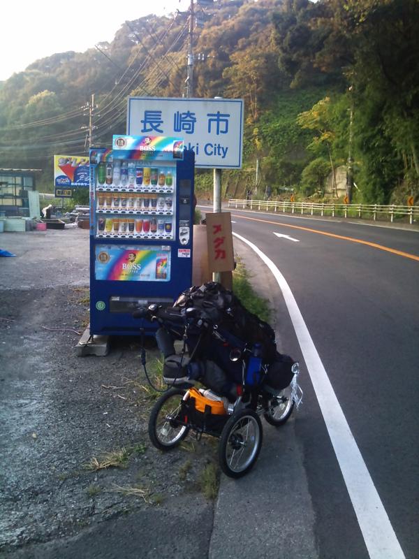 nagasakishi