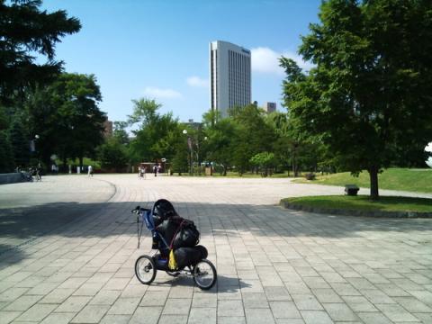 nakajima_park