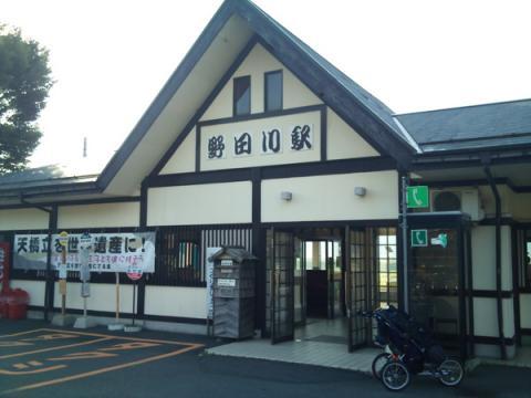 nodagawa_stn