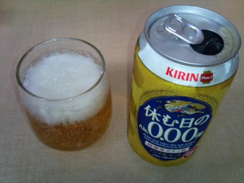 non_alcohol_beer