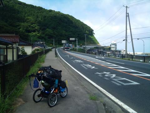 obato